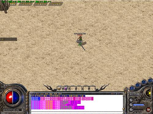 游戏中的血石打造系统.png